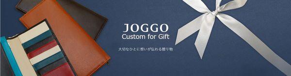 ジョッゴ(JOGGO)の財布はギフト・プレゼントに最適!牛本革で13色からオリジナルでオーダーできる!